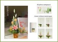 Составление композиций из цветов своими руками