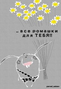 Наталька Яцкевич, 12 июля , Кривой Рог, id207460681