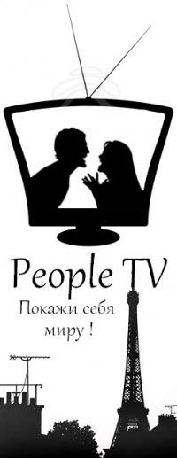 Съемки Потв, 25 июня , Днепродзержинск, id179820559