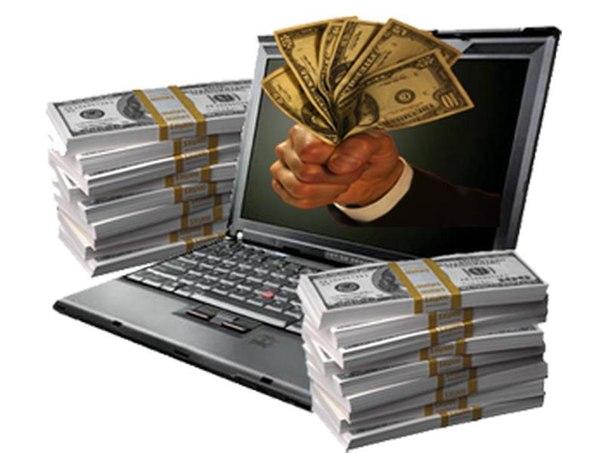 Быстро заработать в интернете