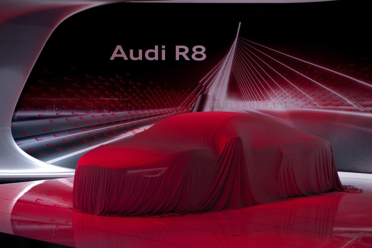 Малахов и Audi R8 2012