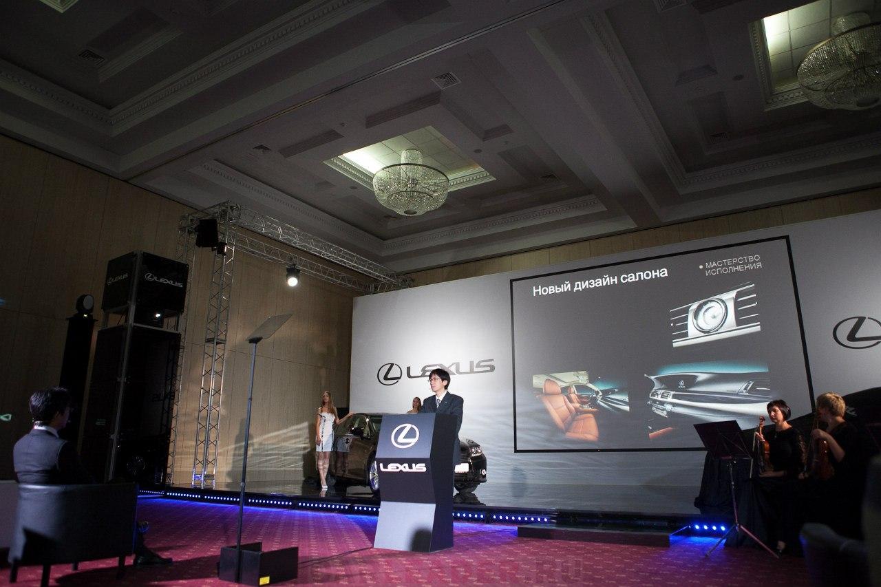 Сатору Осака Lexus 2012