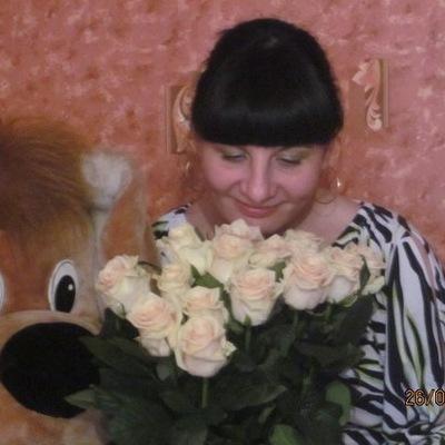 Ольга Плотникова, 21 февраля 1992, Курган, id147478720