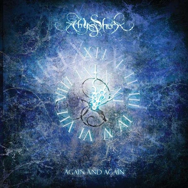 CD-релиз ABYSSPHERE - Снова и снова / Again And Again