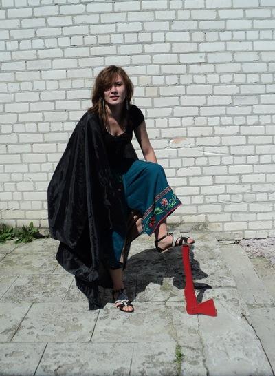 Полина Хлёскина, 10 октября , Карачев, id189702896