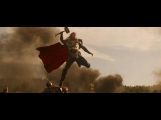Тор: Царство Тьмы/ Thor: The Dark World (2013) Трейлер