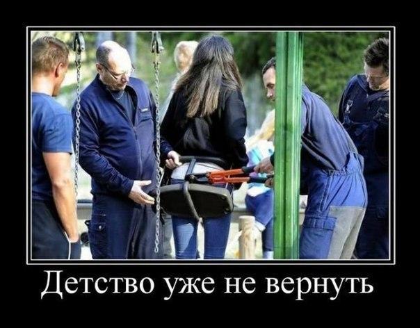 http://cs308430.vk.me/v308430191/3040/8XB8NEbrXvM.jpg