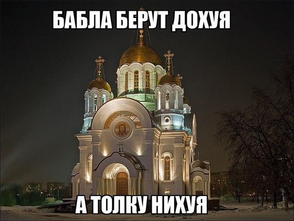 В Донецкой области упал огромный церковный купол - Цензор.НЕТ 3716