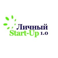 Prof Start-Up, 8 февраля , Коноша, id203436645