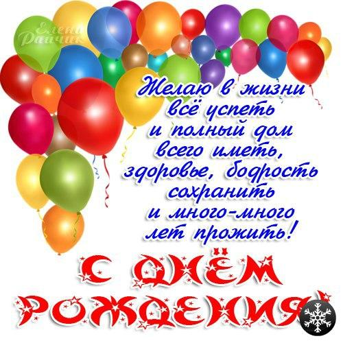 http://cs308430.vk.me/v308430663/129a/CbBglOv5XzA.jpg