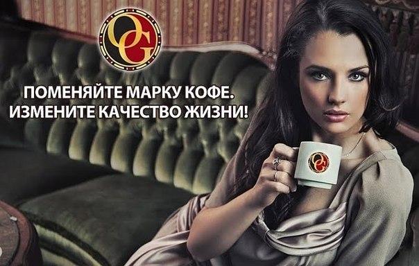 Дегустация полезного (здорового) кофе
