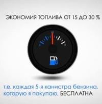 Скидка-На-Любом-Азс От--До, 8 августа 1988, Фурманов, id207330570