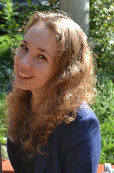 Наталья Косырева, 18 августа 1994, Самара, id36911579