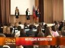 30 октября 2013 Новости Рен ТВ Армавир