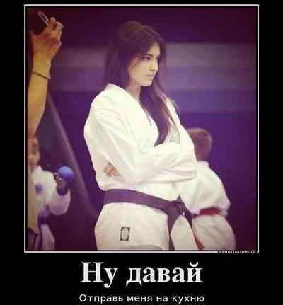 Лейла Мирзебутаева