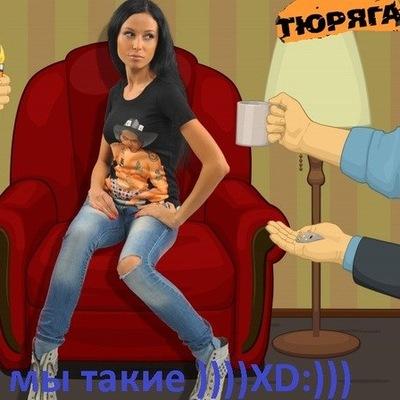 Ольга Пиарщик