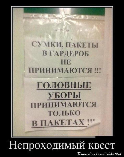 http://cs308516.vk.me/v308516304/628a/AAOVivShnIs.jpg
