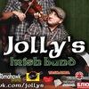 Jolly's в Самаре (ВПЕРВЫЕ) (Ирландские пляски!)
