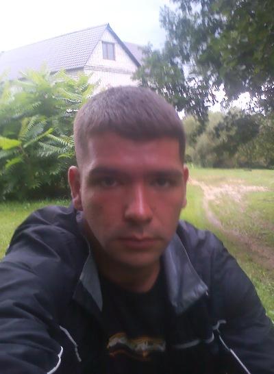 Дмитрий Кизима