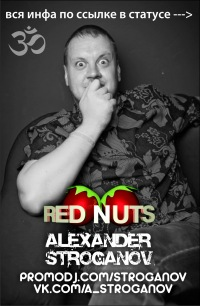 Red Nuts