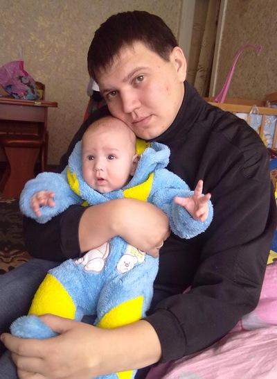Евгений Павлов, 27 сентября 1990, Харьков, id142053177