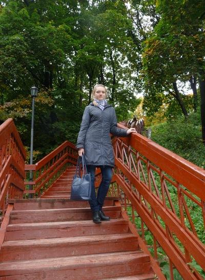 Светлана Митрохина, 5 ноября , Рязань, id9328330