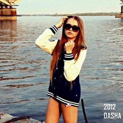 Екатерина Оборина, 3 марта 1997, Петрозаводск, id197645369