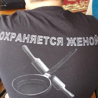 Руслан Холдаров, 12 октября , Куса, id153172505