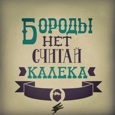 Кирилл Попков, 25 июля 1998, Москва, id182468523
