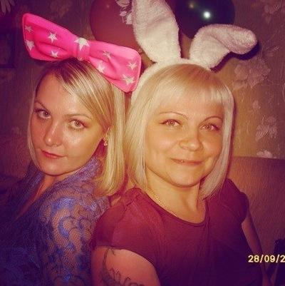 Юлия Заякина, 5 апреля , Пермь, id154461827