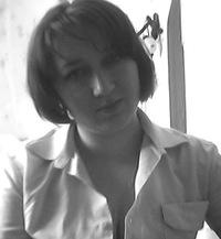 Наталья Никитина, 6 сентября 1983, Вытегра, id146667830