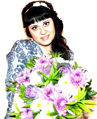 Марина Лайс, 15 января , Новосибирск, id91344012