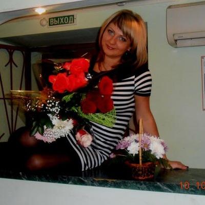 Марина Устинова, 10 октября , Нижний Новгород, id87875187