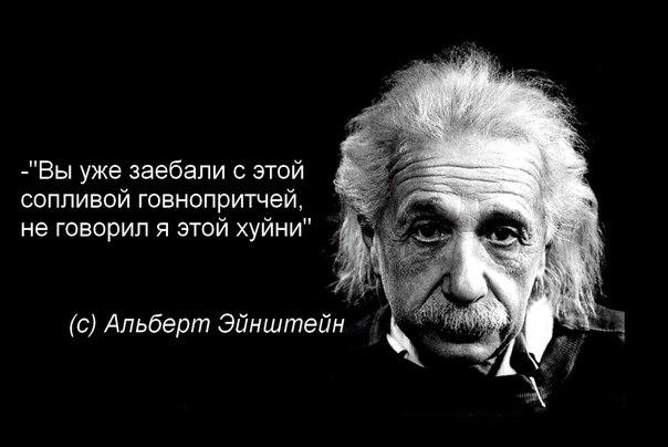 Этим студентом был Альберт Эйнштейн