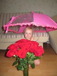 Татьяна Машутова, 19 июня , Новосибирск, id81947052