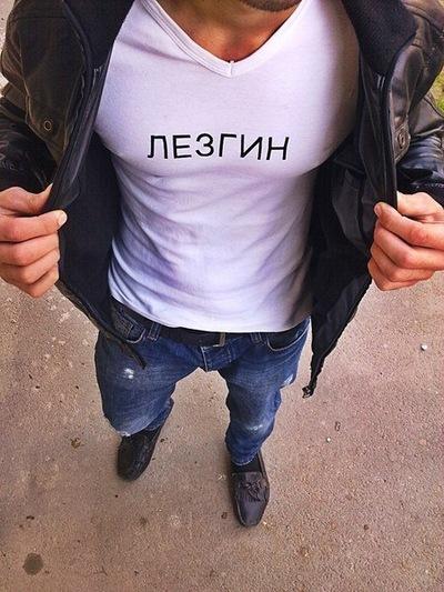 Имран Исабеков, 3 июня , Новосибирск, id227143077
