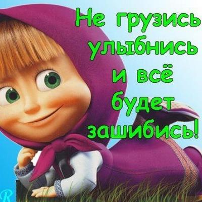 Кирилл Городищев, 24 декабря , Ижевск, id175174842