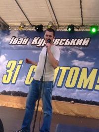 Андрей Хмиль, 1 октября , Чернигов, id160078368
