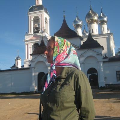 Ирина Орлова, id224660133