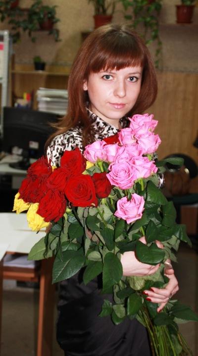 Ирина Яшкина, 26 октября 1989, Днепропетровск, id41867155