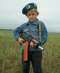 Максим Югов, 9 октября , Улан-Удэ, id12958286