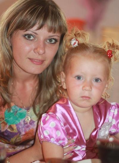 Алёна Азарова, 31 августа , Симферополь, id35321308
