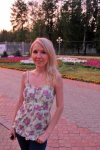 Елена Татаро, 11 мая 1991, Хабаровск, id179440755