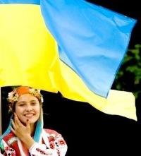 Анна Тищенко, 23 июля 1990, Днепропетровск, id180814060