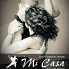 «Mi Casa» - парные танцы для взрослых в Тольятти