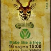 Make Like a Tree/Vedalife/ 16.03