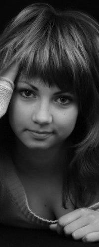 Юлия Яковлева, 8 августа 1996, Сочи, id186611404