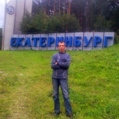 Иван Петров, 22 декабря 1987, Ижевск, id25065663
