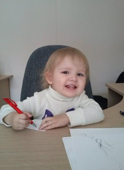Алия Ибниаминова, 19 декабря 1990, Самара, id13050817