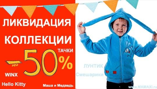 http://cs308522.userapi.com/v308522124/953c/WCxUvgCkwDw.jpg